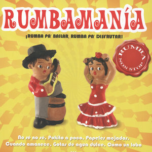 Rumba Maniacs 歌手頭像