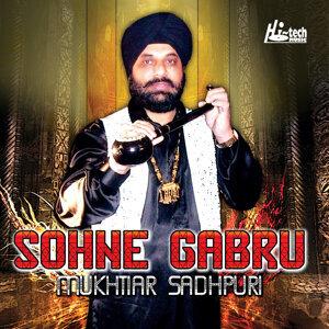 Mukhtiar Sadhpuri 歌手頭像
