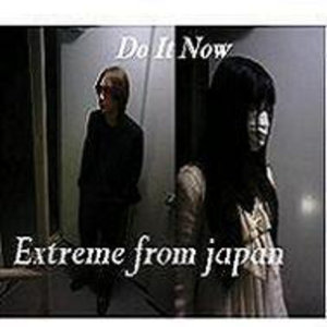 Extreme from japan 歌手頭像