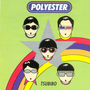 Polyester 歌手頭像