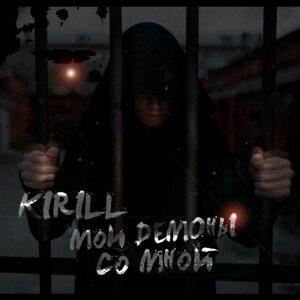 Kirill 歌手頭像