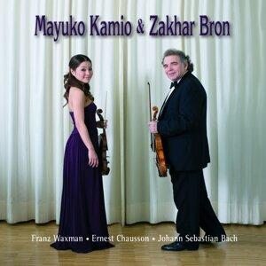 St. Petersburg Hermitage Orchestra, Saulius Sondetzkis, Mayuko Kamio, Zakhar Bron 歌手頭像