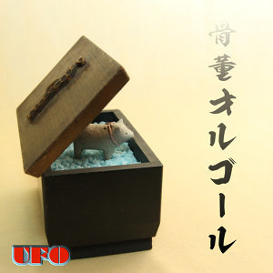 UFO (幽浮合唱團)