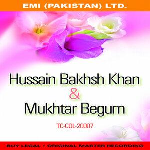 Hussain Bakhash Khan / Mukhtar Begum 歌手頭像