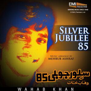 Wahab Khan 歌手頭像
