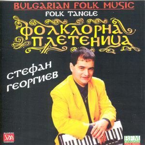 Stefan Georgiev 歌手頭像