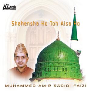 Muhammed Amir Sadiqi Faizi 歌手頭像