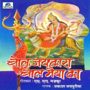 Prakash Jaipuriya 歌手頭像