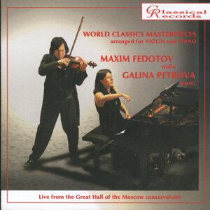 Maxim Fedotov & Galina Petrova 歌手頭像