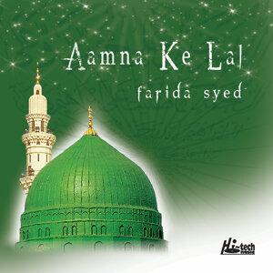 Farida Syed 歌手頭像