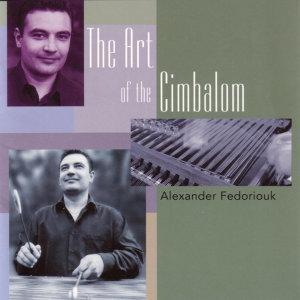 Alexander Fedoriouk