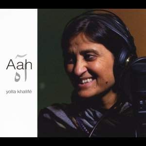Yolla Khalifé 歌手頭像