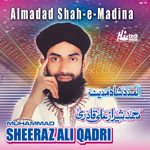 Muhammad Sheeraz Ali Qadri 歌手頭像