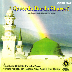 Khursheed Chishtie, Fareeha Parvez, Humera Arshad, Irm Hassan, Afzal Aajiz & Riaz Haider 歌手頭像