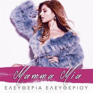 Eleftheria Eleftheriou 歌手頭像