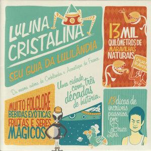 Lulina 歌手頭像