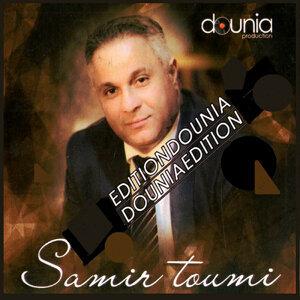 Samir Toumi 歌手頭像
