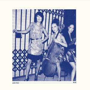 Ahn Trio (安氐三重奏)