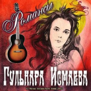 Gulnara Ismaeva 歌手頭像