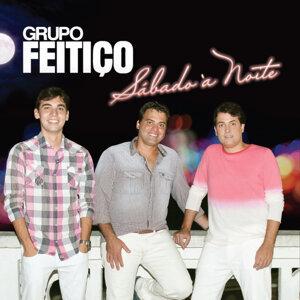 Grupo Feitiço 歌手頭像