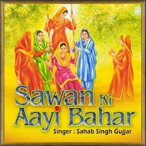 Sahab Singh Gujjar 歌手頭像