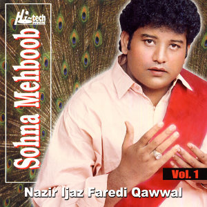 Nazir Ijaz Faredi 歌手頭像