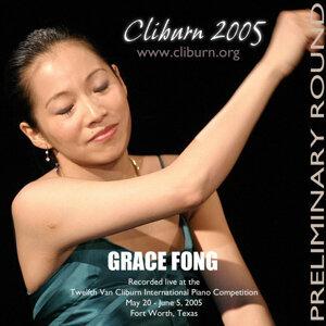Grace Fong 歌手頭像