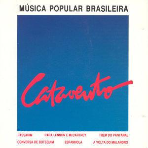 Catavento 歌手頭像