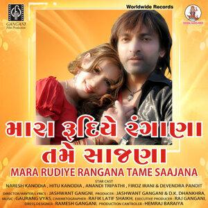Parthiv Gohil, Sadhana Sargam 歌手頭像