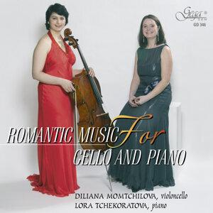 Diliana Momtchilova and Lora Tchekoratova 歌手頭像