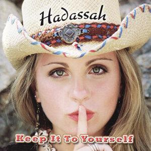 Hadassah 歌手頭像