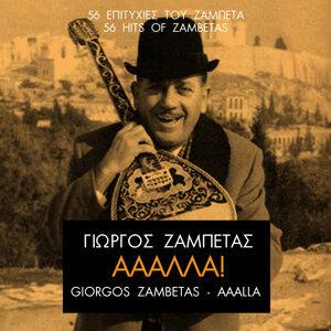 Giorgios Zambetas 歌手頭像
