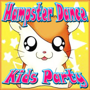 Hampster Dance Kids Party 歌手頭像