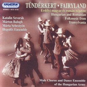 Katalin Szvorák, Márton Balogh, Márta Sebestyén,  Jenő Farkas, Hegedős Ensemble, Chorus and Dance Ensemble of the Hungarian Army 歌手頭像