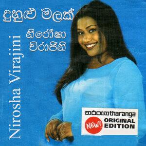 Nirosha Virajini 歌手頭像