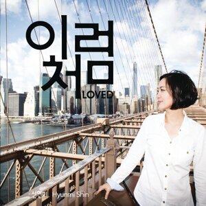 Hyunmi Shin 歌手頭像