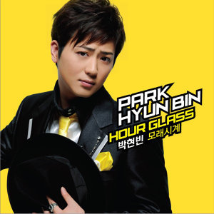 Park Hyun Bin (박현빈) 歌手頭像