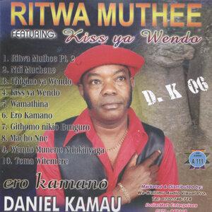 Daniel Kamau Mwai 歌手頭像
