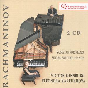 Victor Ginsburg, Eleonora Karpukhova 歌手頭像