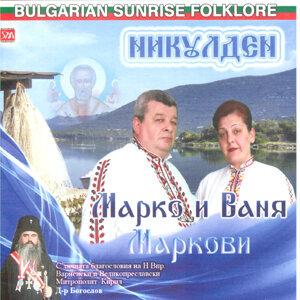 Marko and Vanya Markovi 歌手頭像