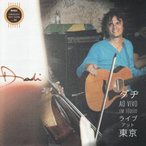 Dadi Live in Tókyo 歌手頭像