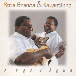 Renato Teixeira & Pena Branca & Xavantinho 歌手頭像