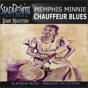 Memphis Minnie 歌手頭像