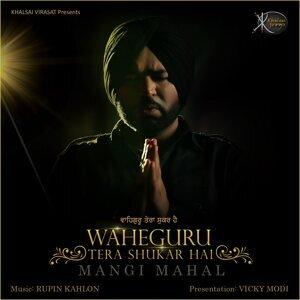 Mangi Mahal 歌手頭像
