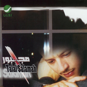 Talal Salamah