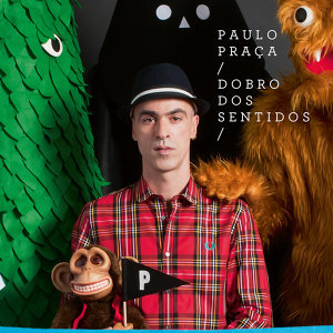 Paulo Praça 歌手頭像