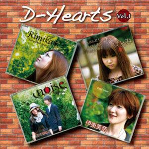 D-Hearts Vol.1 歌手頭像