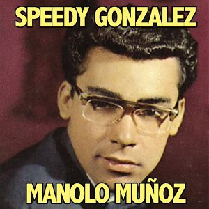 Manolo Muñoz 歌手頭像
