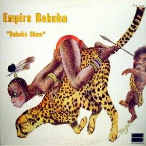 Empire Bakuba 歌手頭像