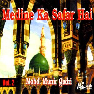 Mohd. Munir Qadri 歌手頭像